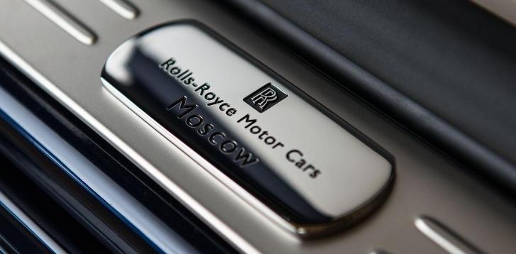 Rolls Royce Moscow
