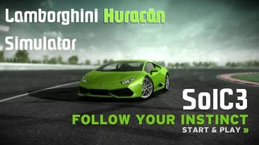 Lamborghini Huracan driving simulator